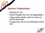 2011-05-07-presentatie-sponsor-hindernisbaan-alpe-dhuzes-allen